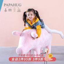 PAPAHUay|北欧客厅yu意动物矮凳休闲椅凳粉猪长颈鹿沙发坐凳