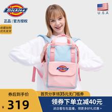Dicayies20yu牌双肩包大容量ins风学院女生手提书包背包W06