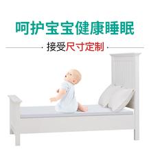 泰国进ay天然乳胶 yu婴儿/宝宝床垫5cm 1/12/15/18米定做