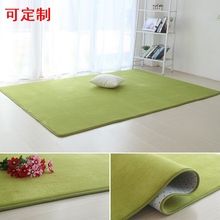 短绒客厅茶几地毯绿色家用