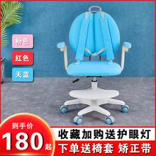 宝宝子ay升降写字椅yu坐姿矫正书桌椅家用宝宝