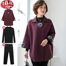 202ay新式中年妈yu中老年女装秋冬上衣套装秋装40岁50短式外套