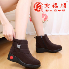 202ay冬季新式老yu鞋女式加厚防滑雪地棉鞋短筒靴子女保暖棉鞋