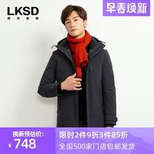 莱克斯ay 冬季男士yu闲连帽中长式白鸭绒保暖外套