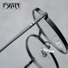 粗边框ay眼镜框女厚yu镜架黑高大配度数近视防蓝光变色32020