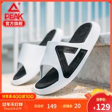匹克态ay拖鞋男女防yu运动拖鞋新式2021潮牌情侣外穿沙滩鞋