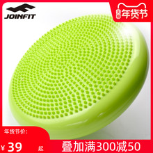 Joiayfit平衡yu康复训练气垫健身稳定软按摩盘宝宝脚踩瑜伽球