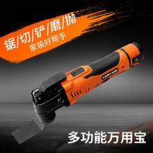 木工家ay电动修边机yu磨机手动插电抛光切割手提式工具电铲机