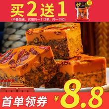 重庆佳仙老火锅底料420