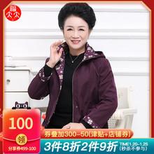 福太太ay老年春秋式yu松休闲时尚妈妈装风衣女士外套193316