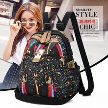 时尚印ay女包新式牛yu肩包民族风布艺潮流休闲大容量旅行背包