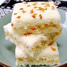 宁波特ay传统手工米yu糕夹心糕零食(小)吃现做糕点心包邮