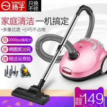 家庭吸ay器地毯式(小)yu家务清洁多功能家用全自动吸床沙发狗毛