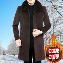 中老年ay呢男中长式yu绒加厚中年父亲休闲外套爸爸装呢子