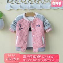 (小)女童az装女宝宝棒ct套春秋式洋气0一1-3岁(小)童装婴幼儿潮流