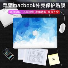 苹果笔记本贴膜az4acboct2020新式Pro13外壳膜15.4寸16电脑保