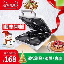 米凡欧az多功能华夫ct饼机烤面包机早餐机家用电饼档