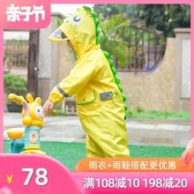 户外游 儿童az体雨衣恐龙ct童女童宝宝幼儿园大帽檐雨裤雨披