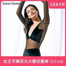 OceaznMystct泳衣女黑色显瘦连体遮肚网纱性感长袖防晒游泳衣泳装