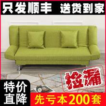 折叠布az沙发懒的沙ct易单的卧室(小)户型女双的(小)型可爱(小)沙发