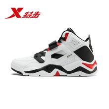 林书豪az式特步男鞋eg面战靴运动鞋学生休闲鞋场地战靴
