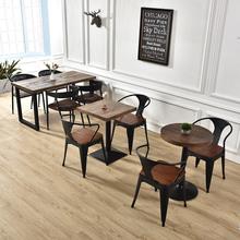 网红简az清新(小)吃奶eg木餐桌椅组合商用酒店饭店创意一桌两椅