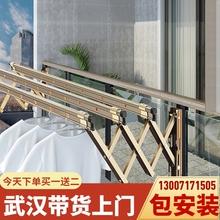 红杏8az3阳台折叠eg户外伸缩晒衣架家用推拉式窗外室外凉衣杆
