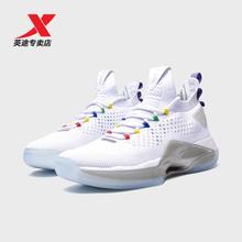 林书豪az云4特步男eg20夏新式网面透气高帮实战运动球鞋