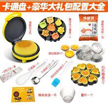 蛋糕饼az烤宝宝卡通zo机电迷你面包(小)型全自动家用家用机。