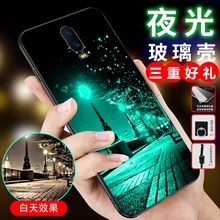 oppazr17手机zopr套R十七玻璃opppr R17夜光0ppor镜面0p