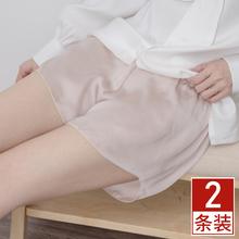 安全裤防走az2女薄式冰qc季打底裤大码可外穿缎面保险裤短裤