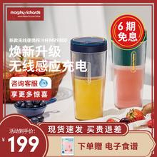 摩飞家az水果迷你(小)an杯电动便携式果汁机无线