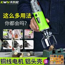 电磨机b6型手持电动6c玉石抛光雕刻工具微型家用迷你电钻