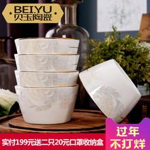 方形家b8吃饭碗韩式8j饭碗大号骨瓷粥碗隔热大碗汤碗面碗
