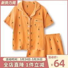 舒服的b8鬼!无印风w8衣男女夏季纯棉双层纱布短袖睡衣女薄式