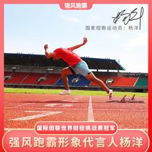 强风跑ba新式田径钉ke鞋带短跑男女比赛训练专业精英