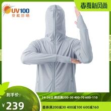 UV1ba0防晒衣夏es气宽松防紫外线2021新式户外钓鱼防晒服81062