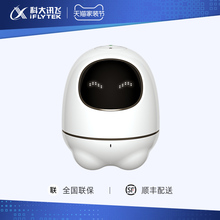 科大讯ba阿尔法蛋(小)es法蛋智能机器的玩具智能对话早教益智