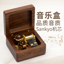 木质音ba盒定制八音ie之城创意宝宝生日新年礼物送女生(小)女孩