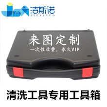 新式便ba五金工具套fu大容量家电维修工具盒清洗工具箱包邮