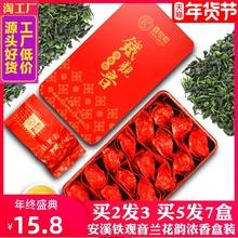 安溪铁ba音浓香型正yf20年新茶乌龙茶袋装(小)包送礼盒装125g
