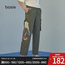 bosbae工装裤男yf休闲裤ins潮牌宽松帅气直筒长裤百搭春季6028