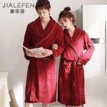 新婚结ba情侣睡衣男yf服喜庆红色晨袍睡袍浴袍喜庆性感秋冬季