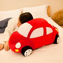 小汽车毛绒玩具儿童床上抱