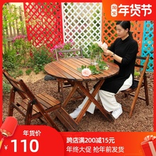 户外碳ba桌椅防腐实ym室外阳台桌椅休闲桌椅餐桌咖啡折叠桌椅