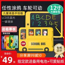 B.Dback(小)黄鸭ym晶手写板写字彩色电子绘画板宝宝校车涂鸦黑板