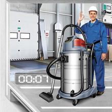 工业多ba抽洗机汽车ym水美容店插电吸尘器大功率桶式50