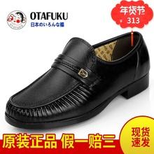 日本健ba鞋男鞋正品ym健康牌商务皮鞋男士磁疗保健鞋真皮舒适