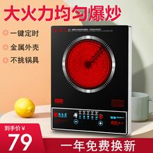 智能电ba炉家用爆炒ym品迷你(小)型电池炉电炉光波炉茶炉