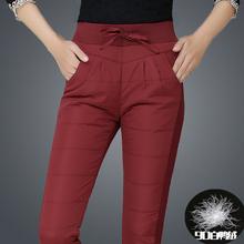 羽绒裤ba外穿加厚女yz绒冬季加绒高腰保暖中老年的羽绒棉裤女